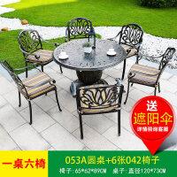 户外花园铸铝桌椅阳台茶几组合室外欧式庭院休闲铁艺桌椅五件套装 6张042椅子+1张053A圆桌