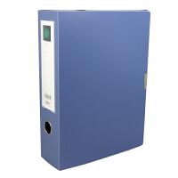 得力(deli) 5604 档案盒 A4 资料盒 文件盒 档案盒 7.5cm 黑色1只装 当当自营