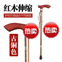 拐桂 老年人实木拐杖木质手杖龙头拐杖木头拐棍老人用防滑刻字