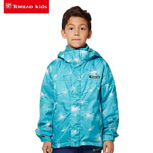 探路者童装 男童女童印花风格系列三合一套羽绒冲锋服