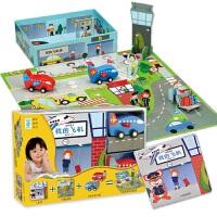 红袋鼠 我的飞机场MCA02-1我的城市系列64页全彩故事书拼图木质玩偶儿童早教益智玩具礼盒套装 当当自营