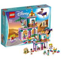 【当当自营】乐高LEGO迪士尼公主系列 41161 阿拉丁和茉莉的魔毯旅行