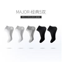 专业运动男袜 缓冲减震跑步棉袜吸汗透气篮球袜短袜
