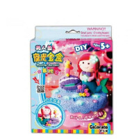 六一礼物 卡乐淘彩色轻粘土夜光粘土创意DIY夜光宝盒粘土彩泥儿童节礼物
