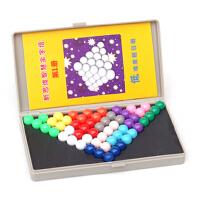 金字塔智力魔珠游戏 儿童玩具新思维智慧珠拼模型