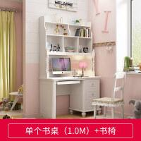 韩式田园直角书桌书柜一体学习桌实木电脑桌书房家具写字台