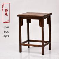 实木椅子太师椅三件套单人圈椅官帽新中式椅家用中式复古榆木茶椅 茶几-单把