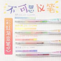 日本ZEBRA斑马JJ75变色笔迪士尼限定混色笔梦幻涂鸦不可思议的蓝莓冰沙棉花糖中性笔彩色渐变水笔