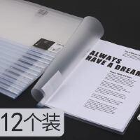 A4文件夹塑料透明简历夹票夹拉杆抽杆夹档案收纳学生办公用小清新