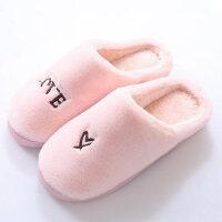 韩版棉拖鞋女可爱厚底情侣室内居家居包跟男士毛毛拖鞋