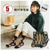 袜子女秋中筒袜韩版学院风秋冬款韩国日系兔羊毛袜冬季加厚保暖