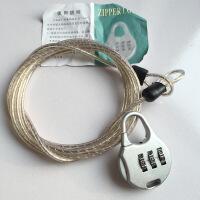 御目 车衣密码锁 汽车车衣密码锁家居旅行箱包户外车钢丝绳密码锁防盗锁