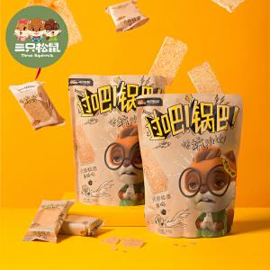 【三只松鼠_小贱烤锅巴220gx2】休闲零食小吃非油炸咪咪辣/原味