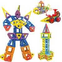 男孩女孩拼装益智吸铁石磁力片积木儿童玩具1-2-3-4-6-7-8-10周岁