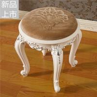 白色法式化妆凳简约现代欧式梳妆台凳子美甲凳田园卧室换鞋凳定制
