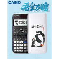 卡西欧FX-991CN X中文版科学函数计算器物理化学力学竞赛多功能CPA会计高中考试大学生专用考研计算机FX991CN