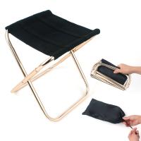 折叠凳子户外迷你便携烧烤钓鱼写生椅子简易小板凳火车凳马扎Z