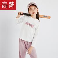 高梵童装女童打底衫春季2019新款儿童长袖T恤男童中大童春装新潮