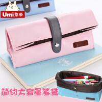 笔袋韩国款创意简约女生高中初中生大学生小清新可爱大容量文具盒