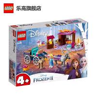 【当当自营】乐高(LEGO)积木 迪士尼公主系列 玩具礼物 艾莎的马车大冒险 41166