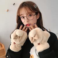 手套女冬天时尚韩版百搭ins可爱少女学生萌兔子翻盖露指毛绒加绒手套