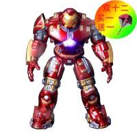 漫威复仇者联盟3钢铁侠 反浩克装甲钢铁侠关节可动人偶模型玩具桌面摆件