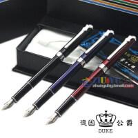 德国DUKE公爵 933书写钢笔 墨水笔 公爵宝珠笔 签字笔 礼品笔