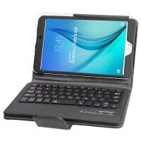 ikodoo爱酷多 无线蓝牙键盘带保护套 适合三星GALAXY Tab E T377 T377V T377P 8.0英