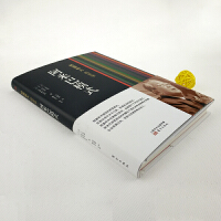 阿米巴模式 稻盛和夫的实学 稻盛和夫的书全套全集 人生哲学 企业经营管理书籍 阐明了阿米巴经营模式的目的