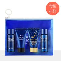 韩国SNP燕窝旅行套装 柔肤润肤洗发沐浴洁面小样四件套