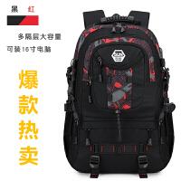 高中学生初中男生书包韩版潮流双肩包男大容量旅行电脑背包