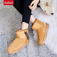 【限时特价包邮】Coolmuch女棉鞋2019新款简约百搭加绒保暖雪地靴中高帮休闲棉靴YCG20