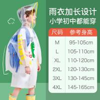 雨衣儿童男孩女童小学生男童幼儿园防水全身宝宝雨披套装
