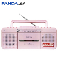 PANDA/熊猫 F-336便携式教学用录音机英语学习机复读机磁带收录机U盘MP3播放机学生usb播放器两波段收音机