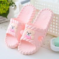 情侣室内防滑厚底家居家用洗澡凉拖鞋女士塑料浴室拖鞋女