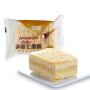 京隆拿破仑蛋糕单包尝鲜约45g 千层酥奶油夹心早餐面包点心糕点