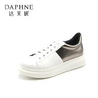 Daphne/达芙妮秋圆头平底休闲舒适时尚拼色学生单鞋女
