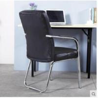 电脑椅家用舒适办公椅子现代简约靠背职员会议椅弓形人体工学