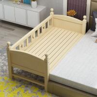 带护栏床 实木小边床婴儿宝宝加宽床 拼接床定制 其他
