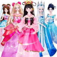 叶罗丽娃娃冰公主29cm夜萝莉仙子精灵梦叶萝莉灵女孩玩具孔雀仙子儿童礼物