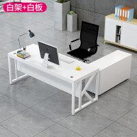 办公桌简约现代老板桌单人办公桌带柜子办公家具大班台时尚经理桌