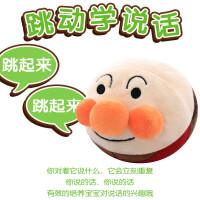 日本面包超人跳跳跳球音乐蹦蹦毛绒玩具儿童益智公仔抖音玩具恶搞