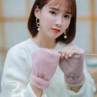 韩版卡通加绒漏指可爱手套毛绒半指手套女学生保暖手套