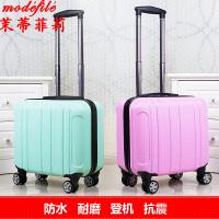 茉蒂菲莉 拉杆箱 时尚拉杆箱万向轮登机箱行李箱