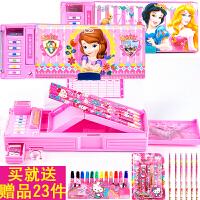 迪士尼自动文具盒女童小学生可爱卡通多功能铅笔盒女儿童白雪公主