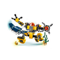 【当当自营】LEGO乐高积木创意百变组Creator系列31090 7岁+水下机器人