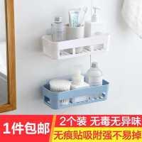 卫生间置物架壁挂免打孔厕所洗手间洗漱台浴室厨房墙上储物收纳架