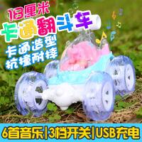 18cm佩佩猪遥控音乐翻斗车遥控汽车小玩具儿童玩具车音乐独控开关