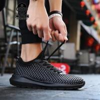 米乐猴 潮牌2017新款男鞋韩版搭哈伦裤夏季透气运动鞋休闲鞋黑色板鞋编织鞋男