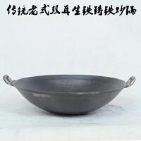 老式炒锅生铁铸铁锅无涂层加厚圆底尖底地锅商用大小柴